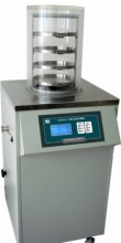 XO-12N Ordinary Freeze Dryer