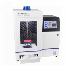 ATPIO-2500D Ultrasonic Cell Crusher